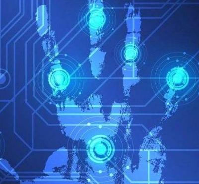 北京君正宣布于获得政府补助 将承担高端通用芯片及基础软件产品等项目经费