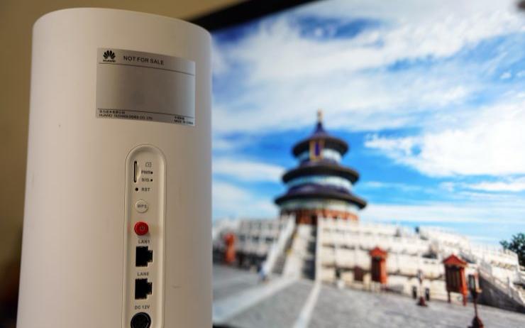中国提前发放5G牌照 是为缓解华为、中兴及产业链...
