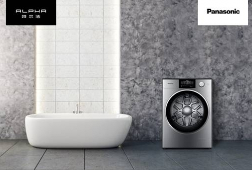 松下ALPHA阿尔法洗衣机摒弃传统设计 提升用户的生活品质