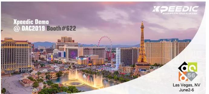 芯禾科技5G解决方案亮相DAC2019