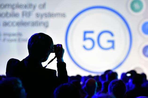 中国5G技术研发试验三阶段完成 达到商用水平