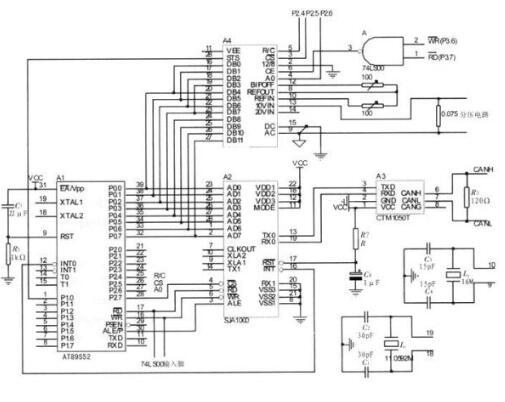 电子驻车制动系统的CAN总线通讯电路设计