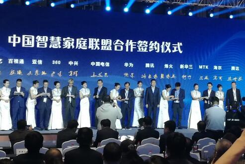 中国电信将与烽火在5G家庭应用领域开展深度合作