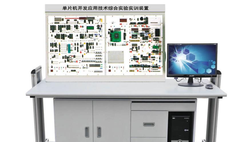YUYP-02单片机开发应用技术综合实验实训装置的详细资料讲解