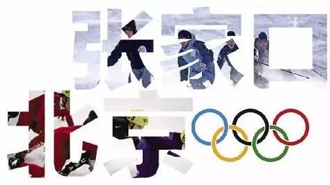 各种传感器将助力2022年北京冬奥会基础建筑设施实现智能化