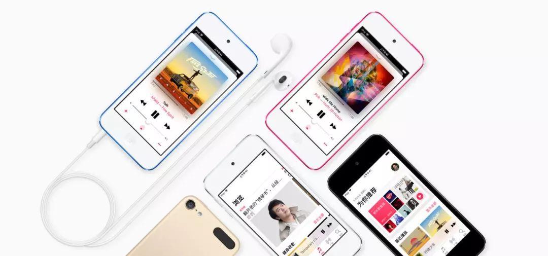 沉寂四年后iPod touch终于得到更新