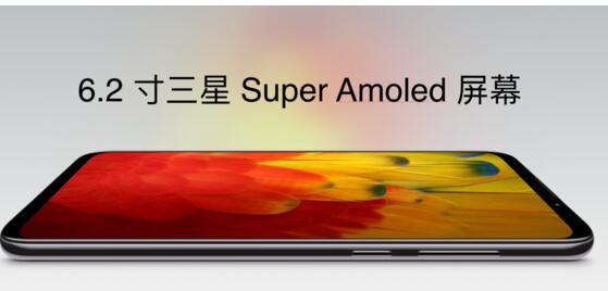 魅族首款搭载后置三摄的手机魅族16Xs正式发布