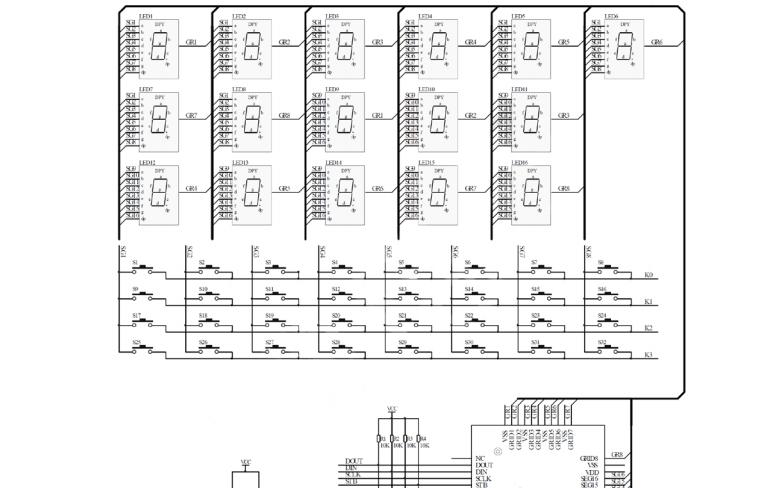VK1629 LED驅動芯片的數據手冊免費下載