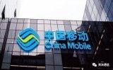 中国移动副总李正茂详细解读5G发展优势