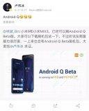 Redmi K20 Pro被曝支持Android Q