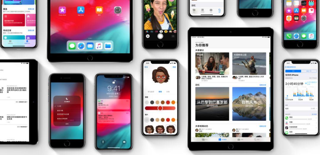 苹果发布4寸新机只卖千元 iPhone SE2还会远吗