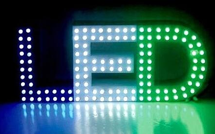 国内首批防爆柔性LED照明装置正式投用