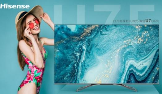海信电视销售额占有率达26.2% 再创历史新高