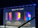 首款旗舰手K20 Pro正式亮相,Redmi手机...