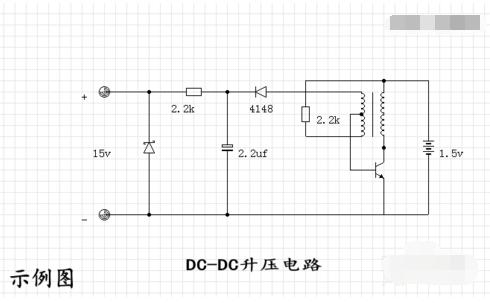 什么是电感型升压DC/DC转换器?
