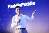 """人工智能赛道上 这些AI""""国货之光""""代表了中国的..."""
