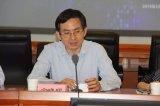 工业互联网投融资研讨会在北京召开 逐步驱动整个现代产业体系的改变