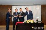 SAP Ariba(采购云)联合苏宁易购共同宣布达成战略合作关系