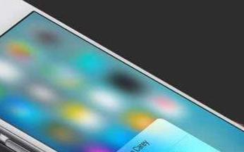 iphoneXL再曝新功能 将增加双蓝牙音频技术