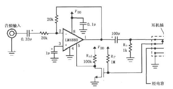 LM4880的自动关断电路介绍
