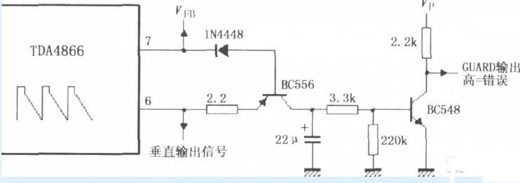 采用TDA4866構成的外部保護信號發生器電路