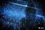 北约 | 面对网络威胁,将采取更积极的方式回应!
