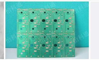 PCB布局设计的具体制板流程解析