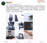 触控手机可穿戴仿生手将投入量产