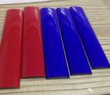 电子烟采用3D玻璃外壳的五大优势