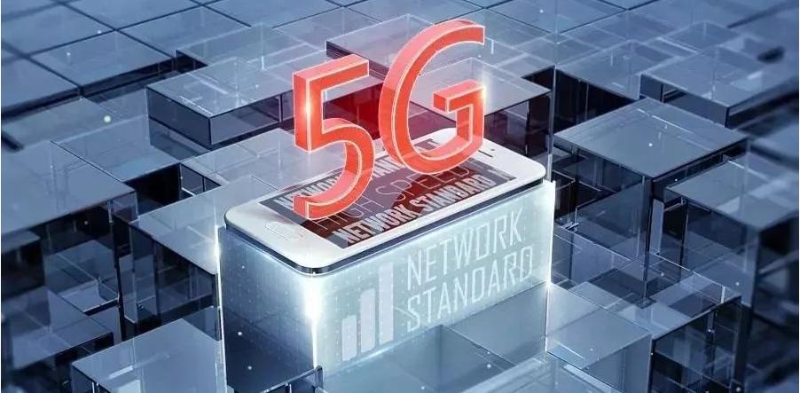 5G商用面临哪些拦路虎