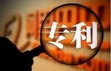 深圳5G通信领跑全球,在欧洲专利、日本专利、韩国专利公开量排名第一!