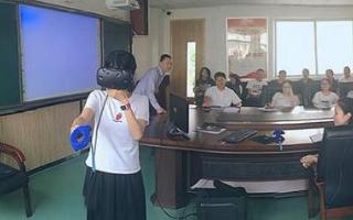 智慧校园新装备 打造海量VR内容平台
