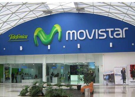 西班牙电信面向所有西班牙运营商的客户发布了首个OTT平台