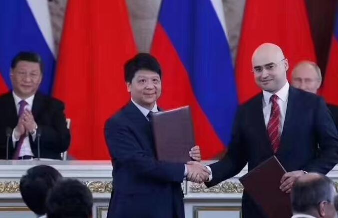 俄罗斯运营商MTS与华为正式签署了5G合同