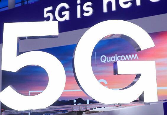 高通5G解决方案将全力支持我国5G部署