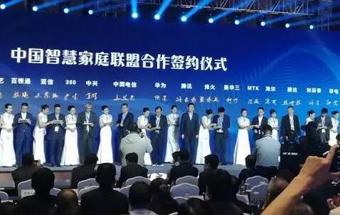 中国电信将与烽火在5G家庭应用领域展开深度合作