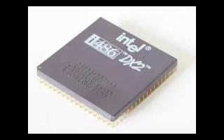 计算类 IC——硬核科技的代表