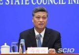 广东今年GDP将突破10万亿元 外贸影响总体可控