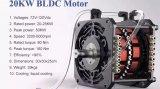 什么是无刷直流电机(BLDC)以及它的应用