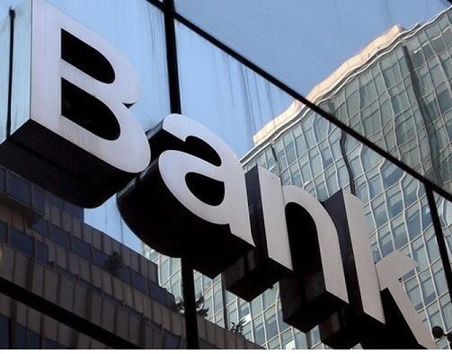 区块链正在引发银行业的一场技术革命