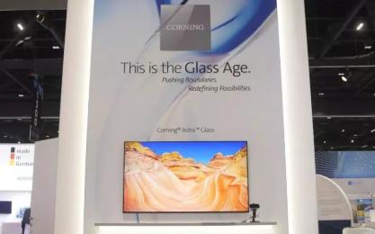 康宁推出Astra™ Glass,实现最卓越的数...
