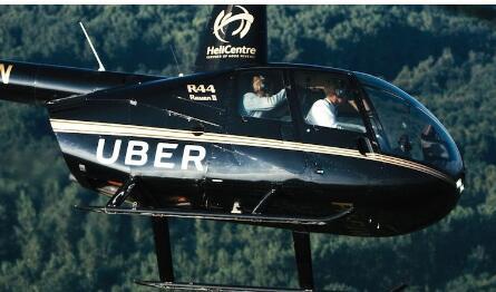 Uber公司计划未来在多个城市推出直升机服务