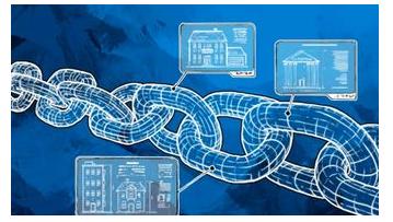 区块链技术将带来怎样的改变