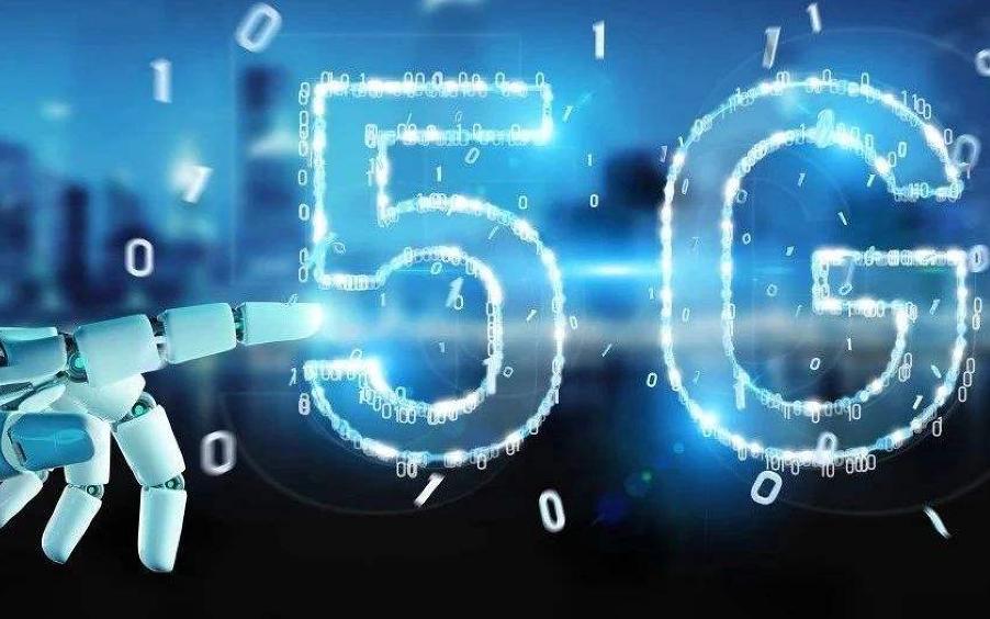 官宣后的5G如何与AI融合?谁会成为首批受益者?