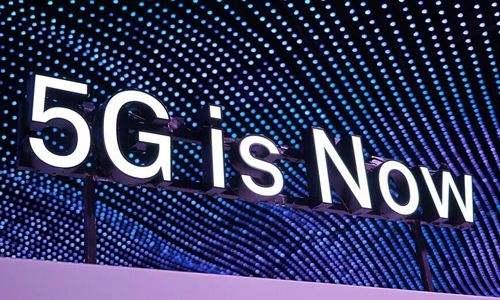 打造5G多方资源对接平台 开启商用全面探索