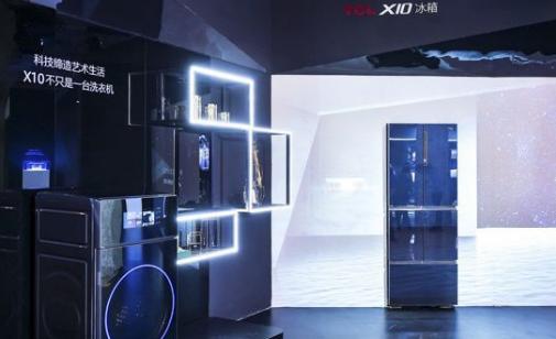 618拥享家电科技美学,苏宁推出TCL2019春季发布会新品