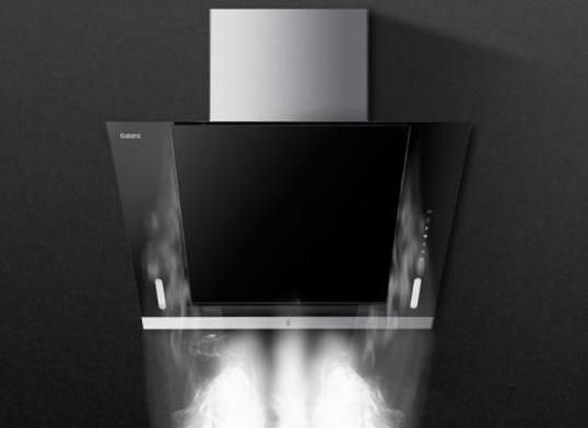 格兰仕吸油烟机实力打造无烟厨 使健康在厨房能得到延续