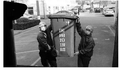 RFID怎么追踪医疗垃圾