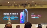 华硕ZenFone6中国台湾售价公布 最低售价约合人民币4000元