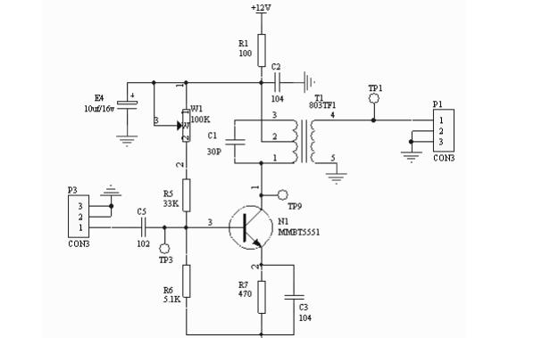 高频电子线路的五个实验详细资料说明